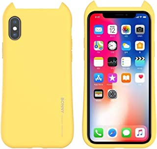 For iPhone XR BONNY Shockproof Solid Color Soft Protective Case New (Pink) Hopezs (Color : Yellow)