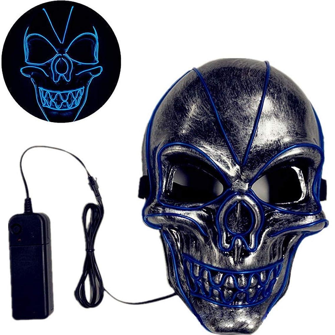 テーマパーティー、カーニバル、ハロウィーン、レイブパーティー、仮面舞踏会などに適したハロウィーンマスク、LEDマスク,Blue