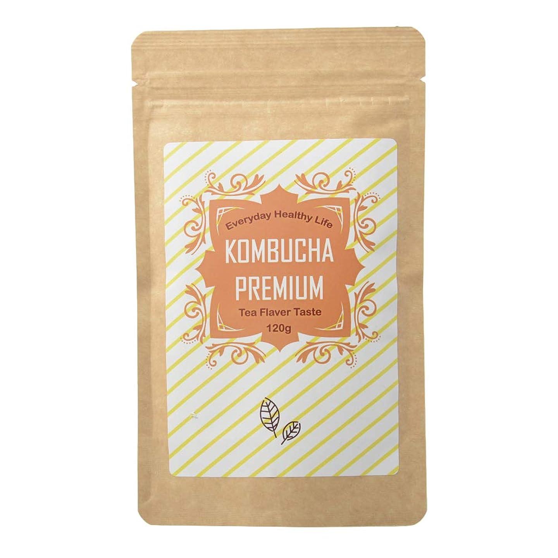絡み合い嵐の確保するコンブチャプレミアム (KOMBUCHA PREMIUM) ストレートティー味 日本製 粉末 飲料 [内容量120g /説明書付き]