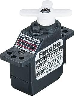 Futaba S3157 Digital Micro Hi-Speed/Torque Servo