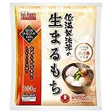 低温製法米 生まるもち 小さめサイズ(300g)