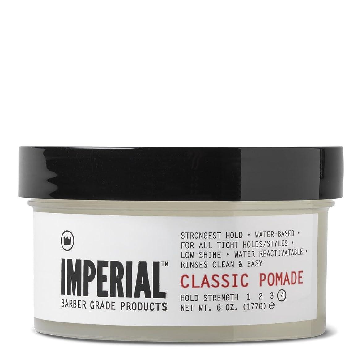 示すスパン郵便物Imperial Barber グレード製品クラシックポマード、6オズ。 72.0オンス