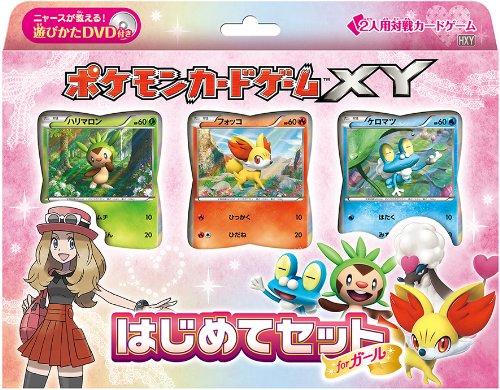 ポケモンカードゲームXY はじめてセット for ガール