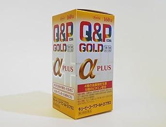 効果 プラス コーワ キューピー α ゴールド 【実在する魔法薬】キューピーコーワゴールドの最強さを教える