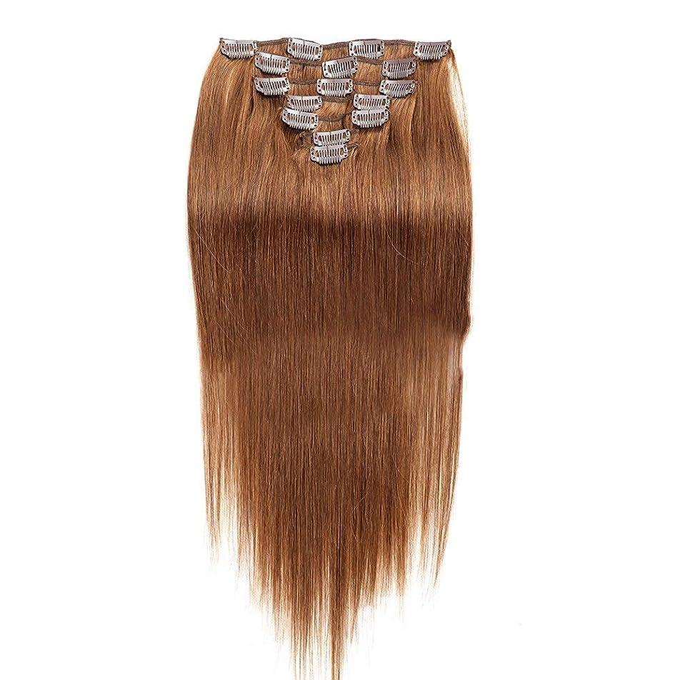 びん路面電車悲しいことにYESONEEP 100%人毛用ヘアエクステンションダブル横糸フルヘッド(7個、#6ブラウン、20インチ、70g)かつら (Color : #6 Brown)