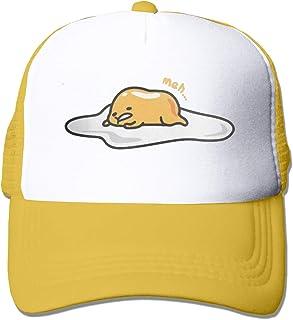 Bai Qian Huevos Perezosos Tour1 Sombrero de Malla Adulto Lavado ...