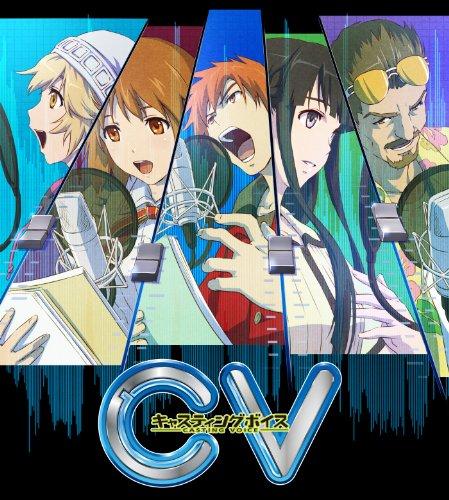 CV Casting Voice - édition standard [PS3][Importación Japonesa]