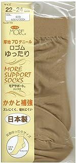 (オーアイ) MORE 厚地70デニール 口ゴムゆったり モアサポートソックス ショートストッキング ひざ下 (日本製 パンスト ショースト) 22-24cm