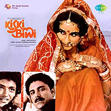 Kiski Biwi (Original Motion Picture Soundtrack)