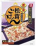 かやくご飯の素 炊き込み用 徳用松茸ごはん 1Kg