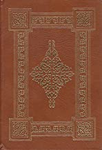The Charterhouse of Parma. Full Leather Collector's Library of Famous Editions Easton Press