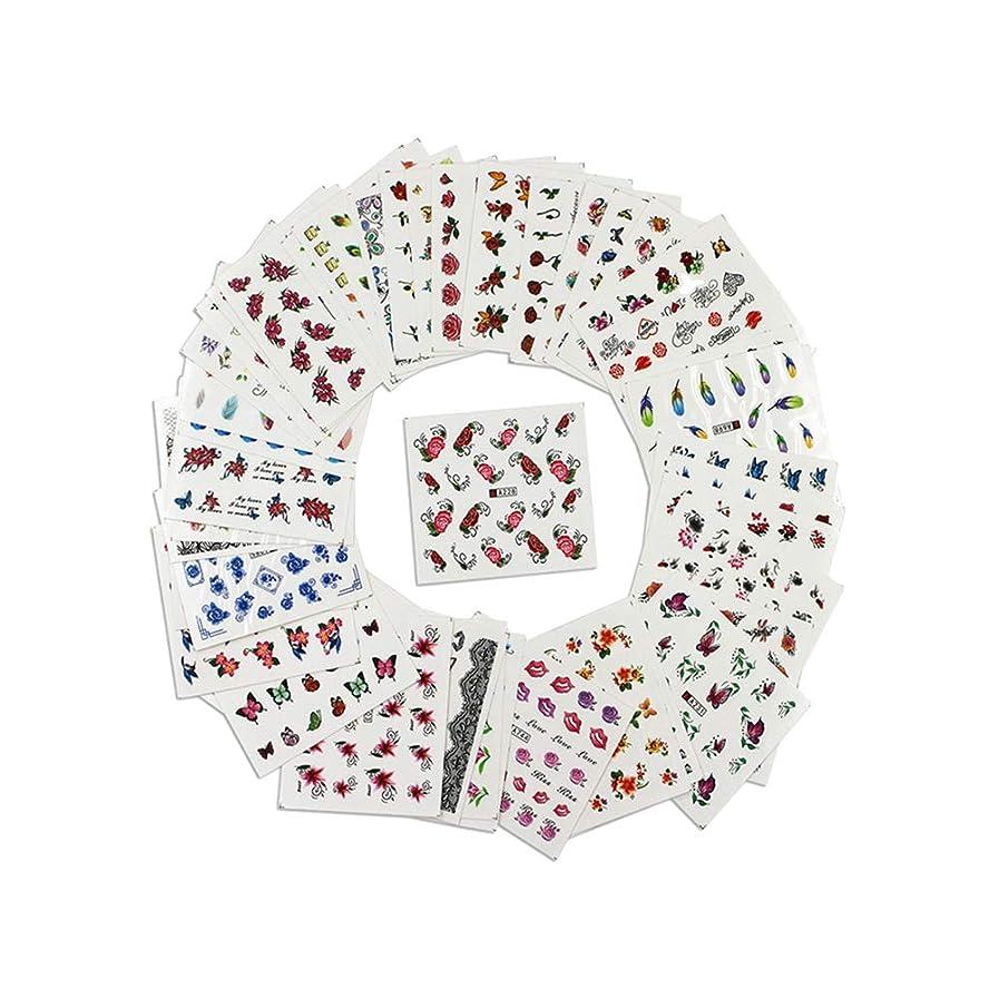 織機プレゼンテーション少なくともTOYMYTOY 50シートミックスデザイン新しいネイルアートステッカーセットデカールスライダーラップデコレーション(透かしデカール)