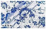 VIAIA Tela de Seda de la imitación de Costura Brocade Tela de la Flor para el Material de satén de Costura para el Vestido de Bricolaje (Color : 5, Size : 50x75cm)