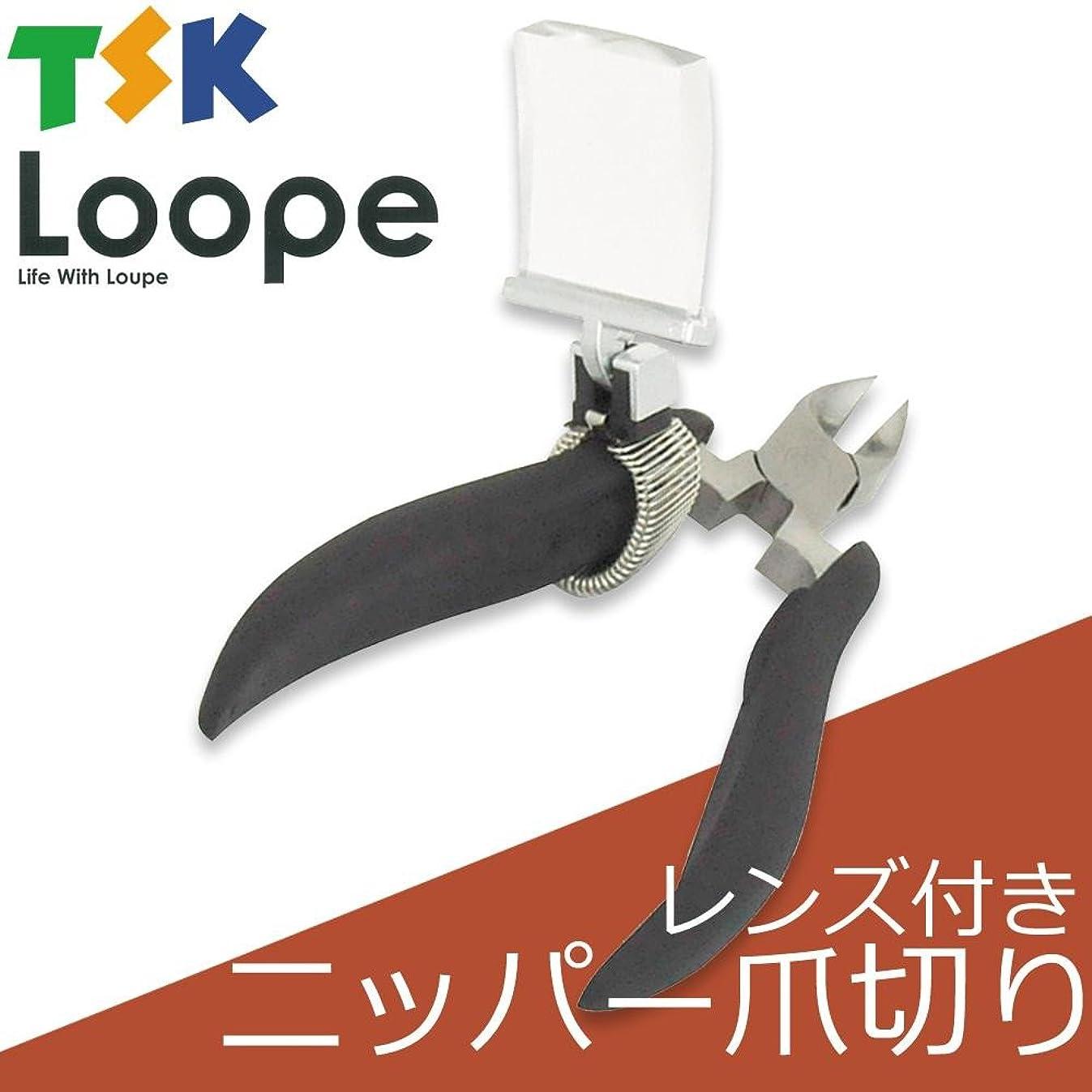 文明化する水っぽい制限TSK レンズ付き ニッパー爪切リ ST-300