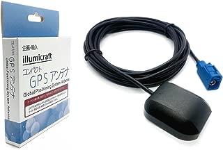 GPSアンテナ FAKRA 規格 Code C Blue コネクタ (濃いめの青) 配線ケーブル約 3m 置き型 高感度 汎用品 クラリオン Clarion NX403 NX404 NX501 NX502 NX505 NX702 NX702W その他 欧州車 等に GA-FAKRA-C illumicraft