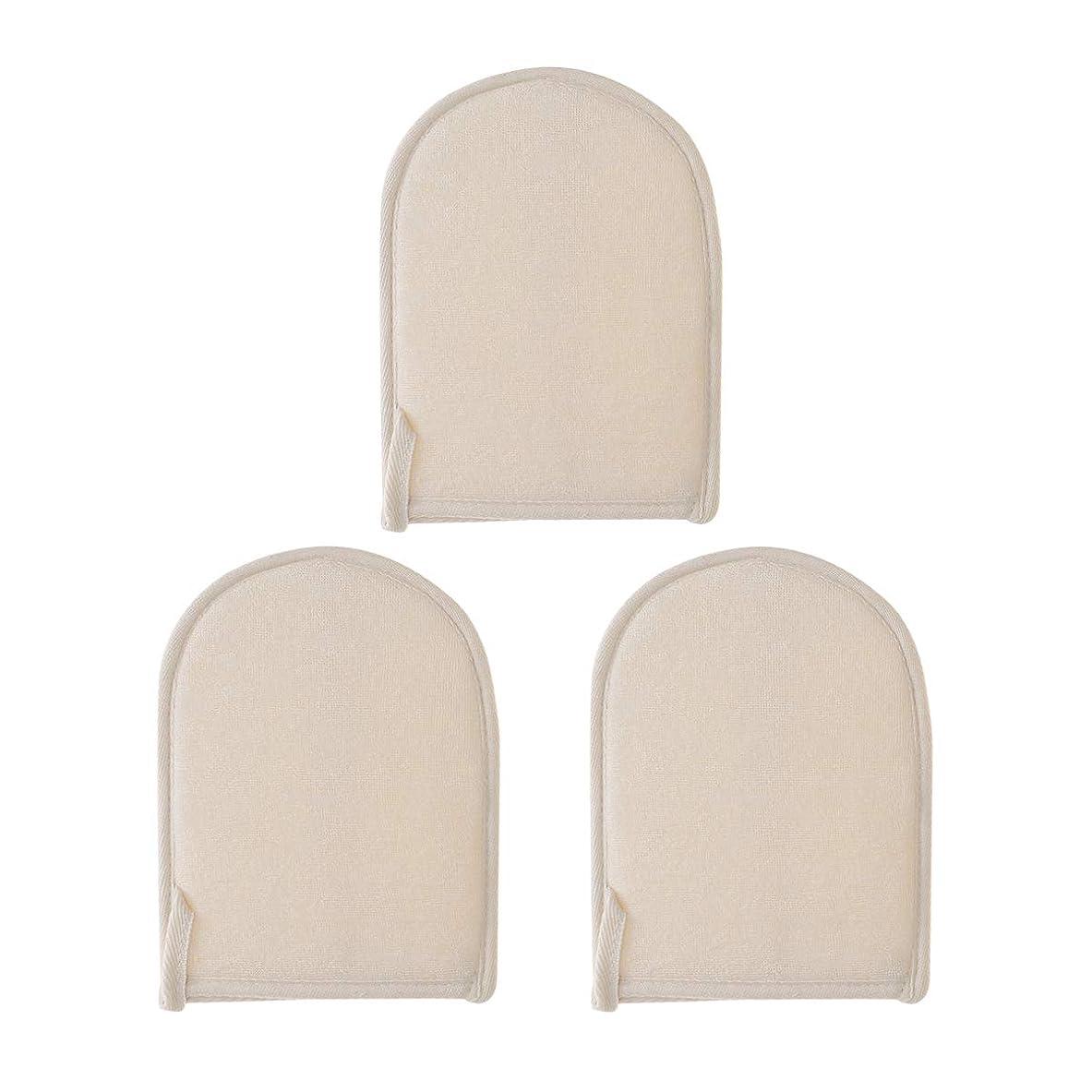 手荷物手順手順Healifty シャワー用手袋Loofah手袋お風呂角質除去スクラバー3本