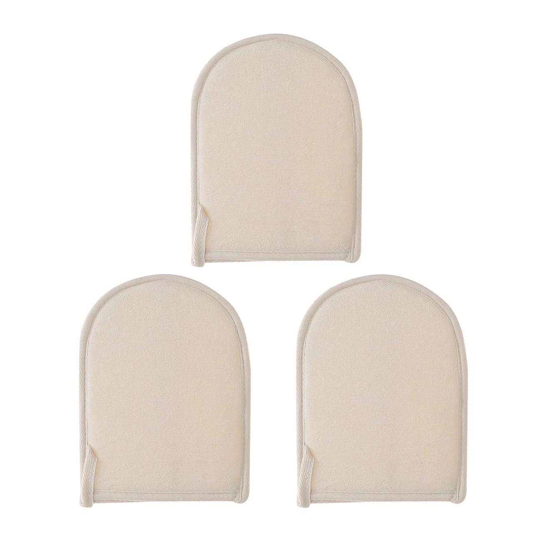 スペア散逸開拓者HEALLILY Loofah手袋ソフトスポンジスクラバーシャワークリーニング用手袋指なし3本
