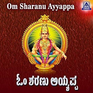 Om Sharanu Ayyappa