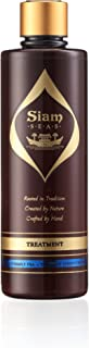 Siam Seas - All Natural Root Strengthener Conditioner (8 oz)