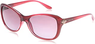 بولغاري نظارة شمسية للرجال , لون العدسة رمادي , 8053672139723