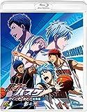 黒子のバスケ ウインターカップ総集編 ~影と光~ [Blu-ray] - 黒子のバスケ