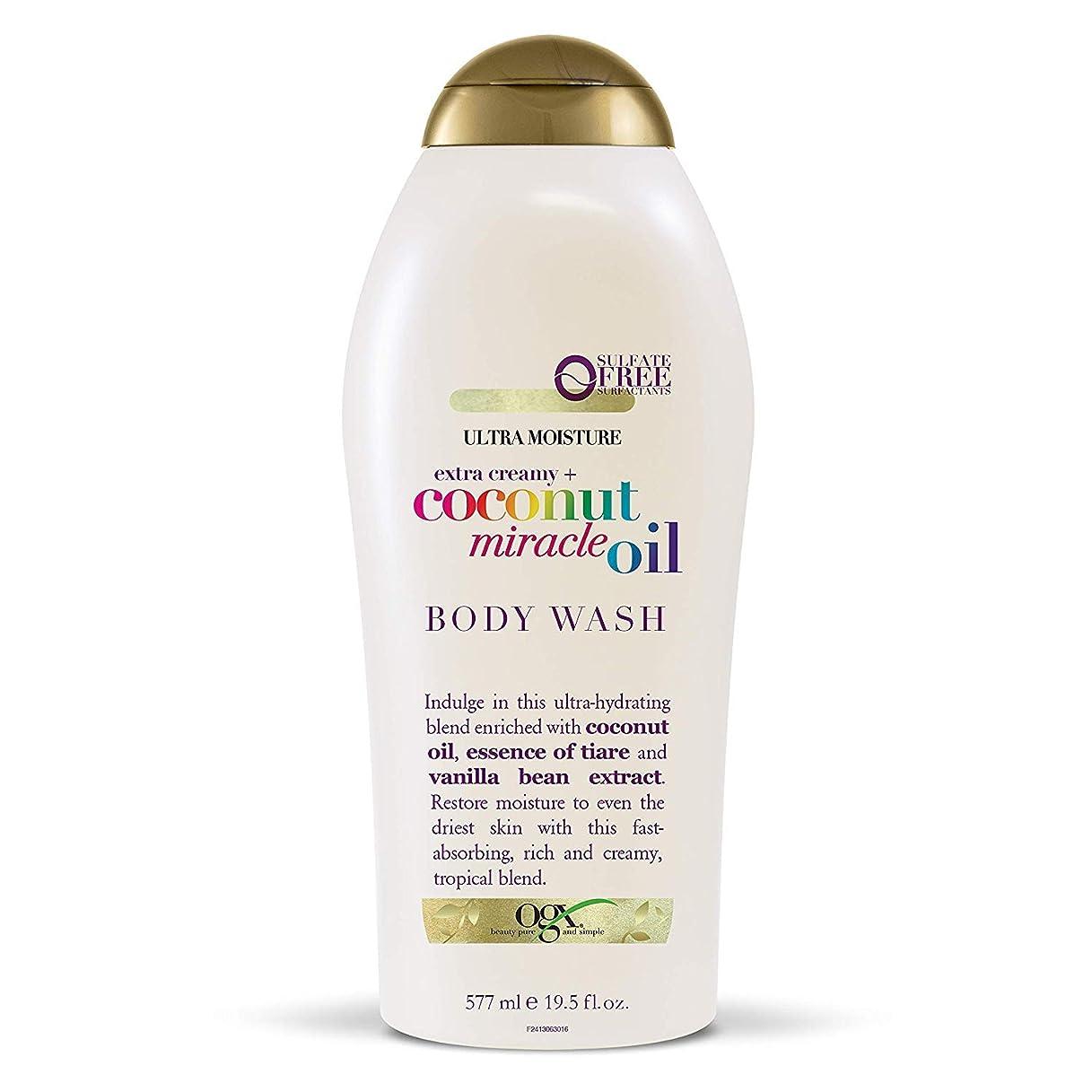 ハーフ強要統計的Ogx Body Wash Coconut Miracle Oil Extra Strength 19.5oz OGX ココナッツミラクルオイル エクストラストレングス ボディウォッシュ 577ml [並行輸入品]