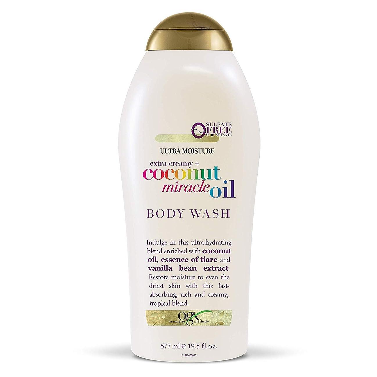 合体山岳裸Ogx Body Wash Coconut Miracle Oil Extra Strength 19.5oz OGX ココナッツミラクルオイル エクストラストレングス ボディウォッシュ 577ml [並行輸入品]