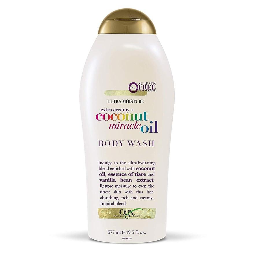灰地図防水Ogx Body Wash Coconut Miracle Oil Extra Strength 19.5oz OGX ココナッツミラクルオイル エクストラストレングス ボディウォッシュ 577ml [並行輸入品]