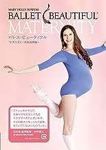 Mary Helen Bowers - Ballet Beautiful [Japan DVD] COBG-6802