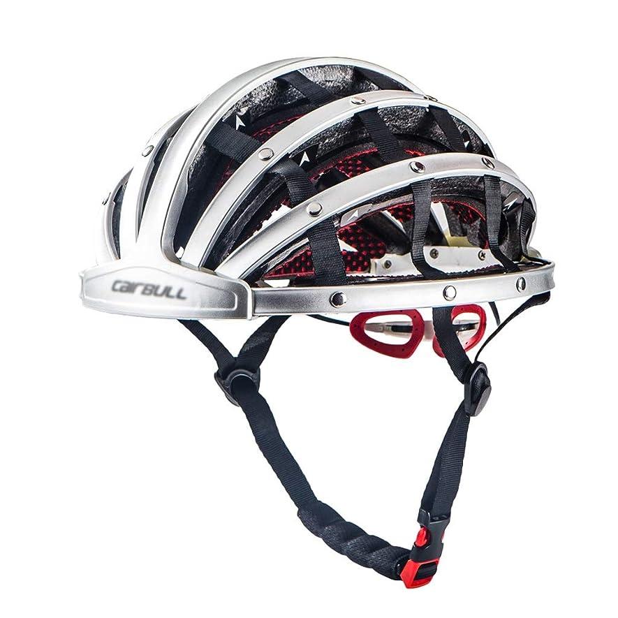 鉛欺くこれらサイクリングヘルメット、折りたたみ式ロードバイクの男性と女性の通勤用レジャーヘルメットポータブルライディングヘルメット