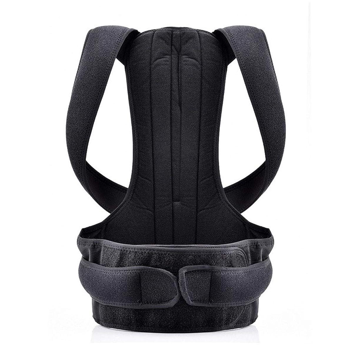 スラムナイロン海嶺背もたれ矯正肩腰椎ブレース脊椎サポートベルト調節可能な成人コルセット姿勢矯正ベルトボディヘルスケア,XL