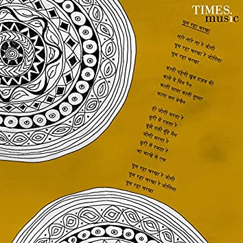 Charkha (feat. Pt. Vishwa Mohan Bhatt) - Single