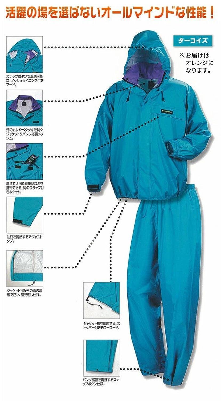 オールドマインドスーツ #3250 オレンジ ■6種類の内「L」のみです