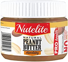 Nutelite Natural Peanut Butter (Pro Health) - Chocolatey,  340 g