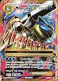 carte Pokémon 102/108 Méga Tortank EX 220 PV - FULL ART