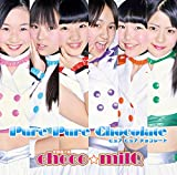 Pure Pure Chocolate 歌詞