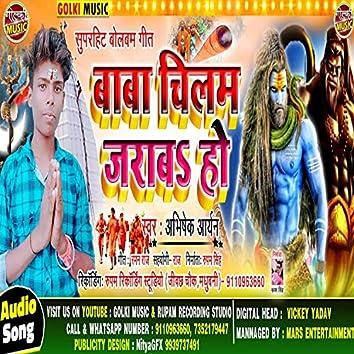 Baba Chilam Jaraba Ho