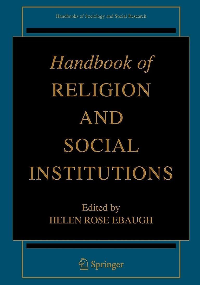意気込み忠実反対するHandbook of Religion and Social Institutions (Handbooks of Sociology and Social Research)