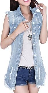67899a72e9a4 Dasior Women's Distressed Sleeveless Long Denim Cardigan Vest Jean Jacket  Plus Size