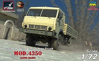 アモリー 1/72 ロシア陸軍 KamAZ4350 軍用四輪トラック ロングベース プラモデル UR72406