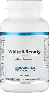 ダグラスラボラトリーズ ホワイト&ビューティー (マルチビタミン&ミネラル) 240粒/約30日分