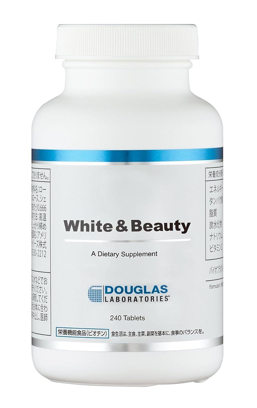暖炉思われる若いダグラスラボラトリーズ ホワイト&ビューティー (マルチビタミン&ミネラル) 240粒/約30日分