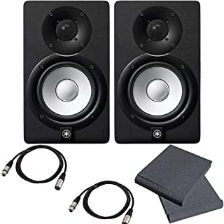 Yamaha HS5 Powered Studio Monitor Pair Black Bundled with Studio Monitor Isolation Pads (Pair) and 2 x 15-Ft XLR Cables