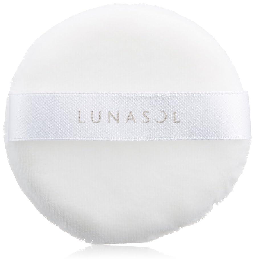 ルナソル フェースパウダーパフ 化粧小物