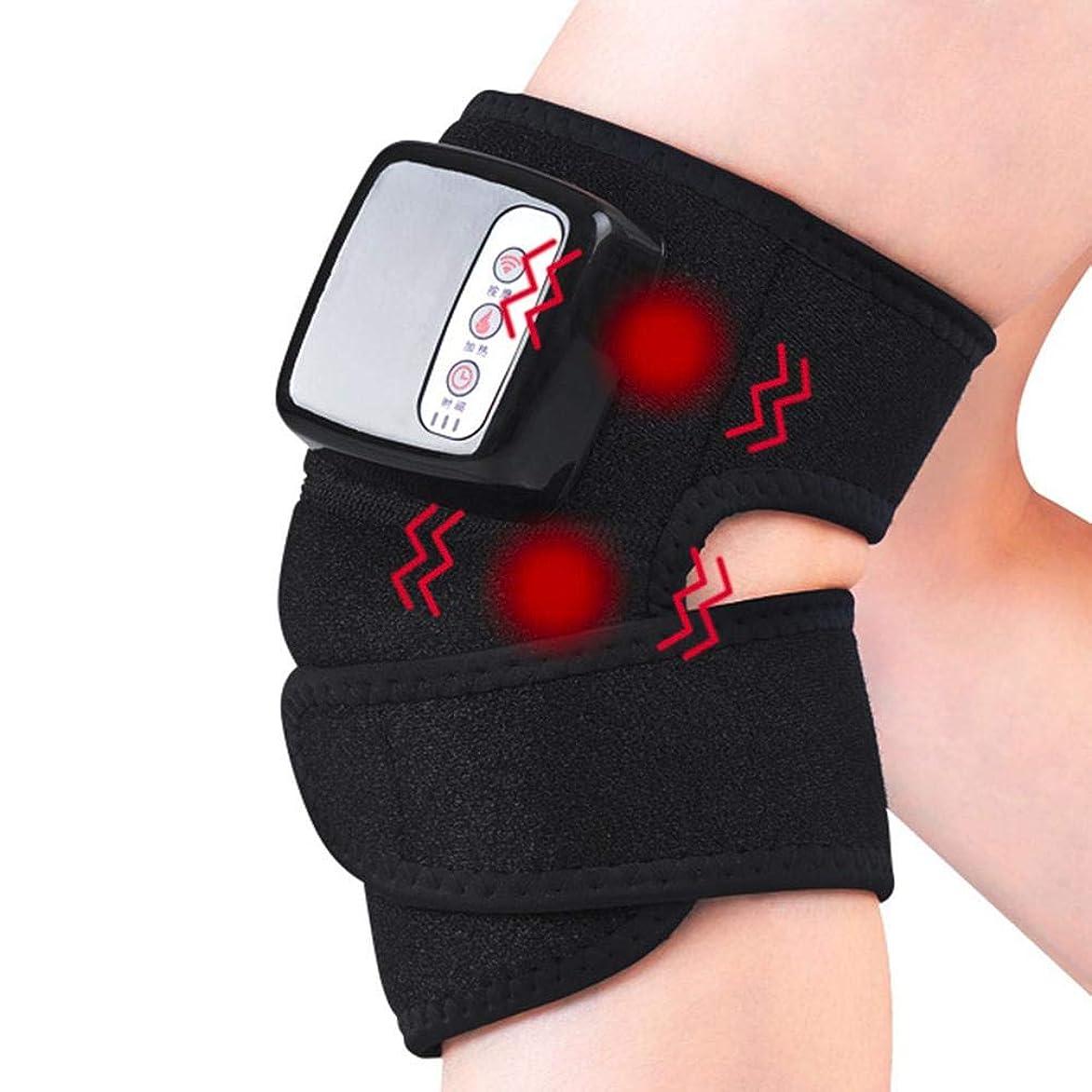 輸血ストローマトンLEKING 膝サポーター 充電式 膝関節加熱マッサージ 3段温度可調 膝マッサージャー マッサージ器 フットマッサージャー ひざ マッサージャー 振動 赤外線療法 温熱療法 防寒 膝痛、神経痛、関節痛、冷え症に対応 筋肉痛緩和 ストレス解消 膝サポーター 膝マット 太もも/腕対応 通気性 男女兼用