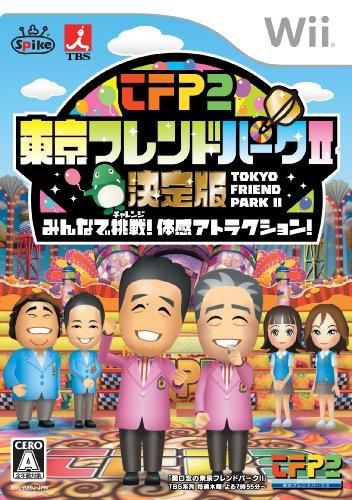 Tokyo Friend Park II Ketteiban: Minna de Chousen! Taikan Attraction[Import Japonais]