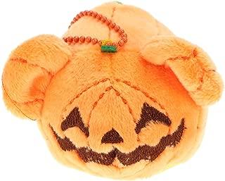 TOYMYTOY Plush Doll Smartphone Cleaner Pumpkin Pendant Key Chain Fluffy Toys Handbag Car Decoration Halloween Gift (Men)