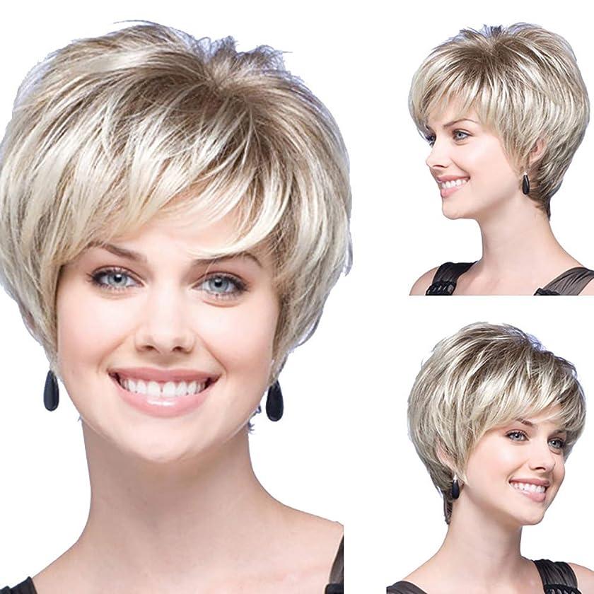 ブラウズ明快人差し指slQinjiansav女性ウィッグ修理ツール高温天然合成繊維レディショートコスプレウィッグヘアピース