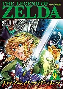 The Legend of Zelda - Twilight Princess Edition simple Tome 9