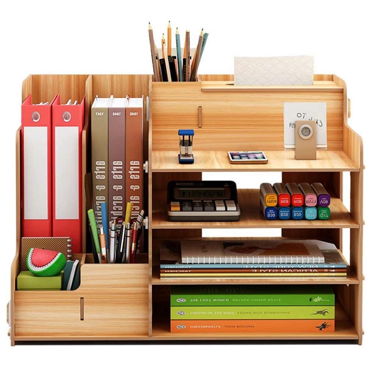 たらいブローホール穴卓上収納ケース オフィス収納 机上収納ボックス 本立て 小物入れ 卓上収納 仕切り デスク上置き棚 大容量 書類整理 机上用品 ブラウン